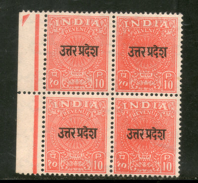 India Fiscal 1964's 10p Red Revenue Stamp O/P Uttar Pradesh BLK/4 MNH # 254B - Phil India Stamps