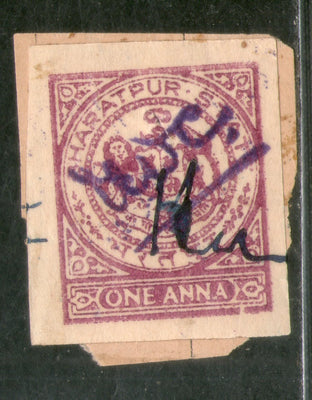 India Fiscal Bharatpur State 1An Revenue Type 23 Court Fee Stamp # 255B