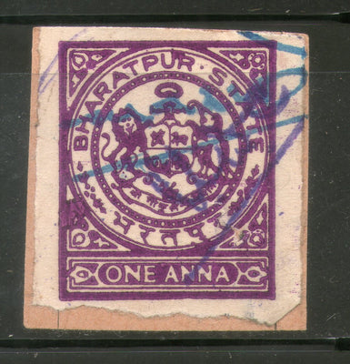 India Fiscal Bharatpur State 1An Revenue Type 23 Court Fee Stamp # 255D