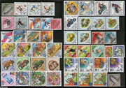 50 Diff. Diamond Odd Shaped Used Stamps on Olympic Sport Fairy Tale Animal # 2585
