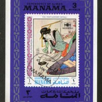 Manama - Ajman Kunisada Japanese Painting Art M/s Cancelled # 258 - Phil India Stamps