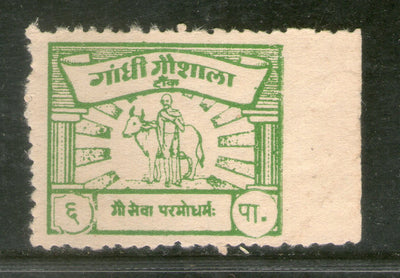 India 6ps Gandhi Gaushala Tonk Charity Label Extremely RARE # 2656
