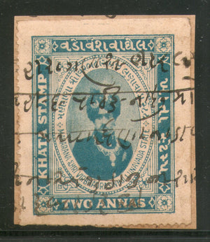 India Fiscal Lunavada State 2As King Type 4 KM42 Court Fee Revenue Khata Stamp # 265A - Phil India Stamps
