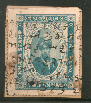India Fiscal Lunavada State 2As King Type 4 KM42 Court Fee Revenue Khata Stamp # 265B - Phil India Stamps