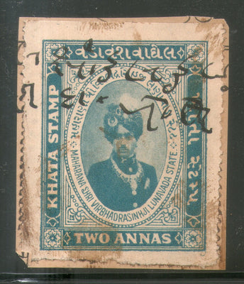 India Fiscal Lunavada State 2As King Type 4 KM42 Court Fee Revenue Khata Stamp # 265C - Phil India Stamps