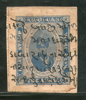 India Fiscal Lunavada State 2As King Type 4 KM42 Court Fee Revenue Khata Stamp # 265D - Phil India Stamps
