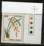 India 1991 Orchiids of India Flower Tree Plant Trafic Light MNH # 271 - Phil India Stamps