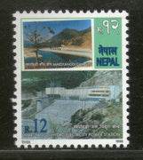 Nepal 1998 Marsyangdi Dam Hydro-Electric Power Station Energy Sc 645 MNH # 2731