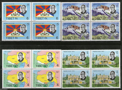 Tibet 1974 UPU Centenary Dalai Lama Flag Map Potala Unissued 4v MNH BLK/4 Set # 0279B - Phil India Stamps