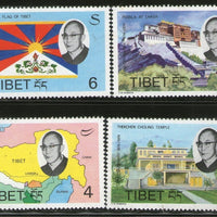 Tibet 1974 UPU Centenary Dalai Lama Flag Map Potala Unissued 4v MNH Set # 0279A - Phil India Stamps