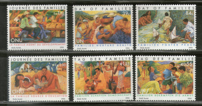 United Nations 2006 International Day of Families Harvesting Sailboat MNH # 0287 - Phil India Stamps