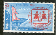 Nepal 1974 SOS Children's Village International Flag Sc 284 MNH # 2880