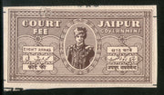 India Fiscal Jaipur 8 As Court Fee TYPE 4 KM 10 Court Fee Revenue Stamp # 291A - Phil India Stamps