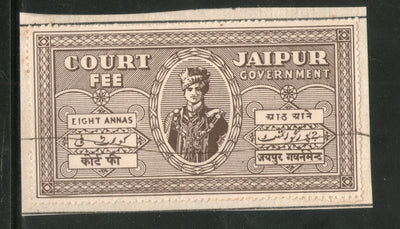 India Fiscal Jaipur 8 As Court Fee TYPE 4 KM 10 Court Fee Revenue Stamp # 291B - Phil India Stamps