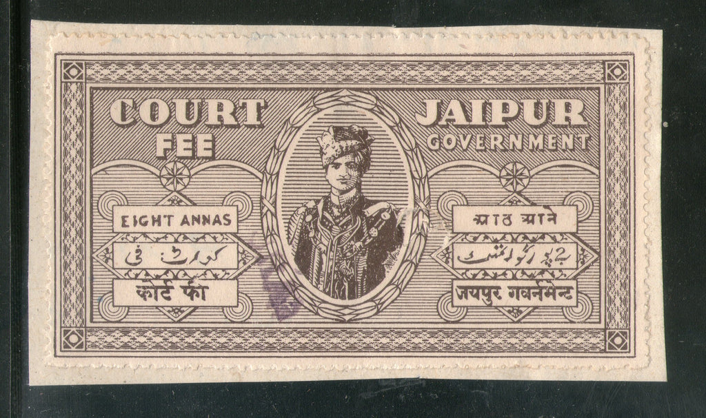 India Fiscal Jaipur 8 As Court Fee TYPE 4 KM 10 Court Fee Revenue Stamp # 291C - Phil India Stamps