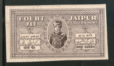 India Fiscal Jaipur 8 As Court Fee TYPE 4 KM 10 Court Fee Revenue Stamp # 291D - Phil India Stamps