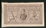 India Fiscal Jaipur 8 As Court Fee TYPE 4 KM 10 Court Fee Revenue Stamp # 291E - Phil India Stamps