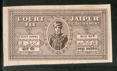 India Fiscal Jaipur 8 As Court Fee TYPE 4 KM 10 Court Fee Revenue Stamp # 291F - Phil India Stamps