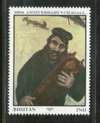 Bhutan 1987 Paintings by Marc Chagall Art Sc 608 MNH # 292