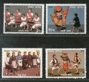Nepal 1976 Folk Dances Costume Culture Mask Sc 317-20 MNH # 294