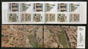 Greece 1980 Architecture Lighthouse Building Booklet of 10 MNH # 0298 - Phil India Stamps