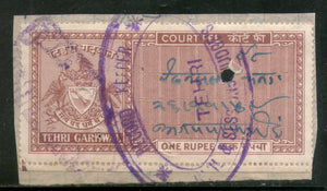 India Fiscal Tihri Garhwal State 1Re Type 8 KM 85 Court Fee Revenue Stamp # 29A - Phil India Stamps