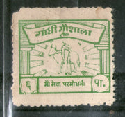 India 6ps Gandhi Gaushala Tonk Charity Label Extremely RARE # 3036
