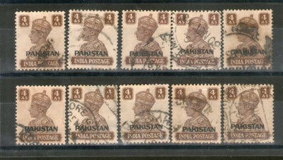 India 4 As KGVI O/P Pakistan Used Stamps x10 Pcs Lot # 3079