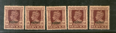 India Gwalior State KG VI ½An SERVICE SG  O82 x 5 Stamps Lot MNH # 3087