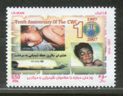 Iran 2007 CWC Chemical Weapon Convention Anni. Sc 2932 MNH # 3106