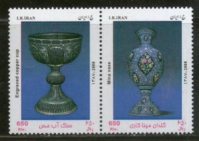 Iran 2008 World Handicraft Day Engraved Pottery Vase Art Sc 2961 MNH # 3108