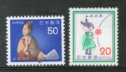 Japan 1979 Letter Writing Day Hakata Doll Girl Philately Sc 1370-71 MNH # 312