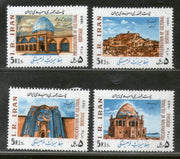 Iran 19886 Cultural Heritage Preservation Mosque Architecture Sc 2233-6 MNH # 3181