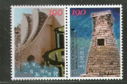 Korea 2003 India - Korea Joints Issue Ancient Observatories Se-tenant MNH # 3206
