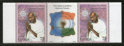 Serbia 2019 Mahatma Gandhi of India 150th Birth Anni. Gutter Pair MNH # 3241
