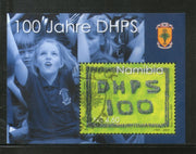 Namibia 2009 German Higher Private School Children M/s Sc 1179 Cancelled # 3298