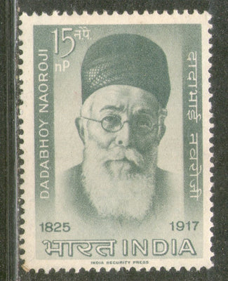 India 1963 Dadabhoy Naoroji Phila 386 MNH