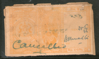 India Fiscal Dhrangadhra State 1 Re. Court Fee Revenue Stamp Type 11 KM 116 # 3393
