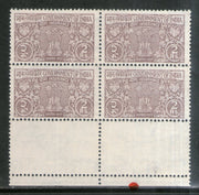 India Fiscal Rs.2  Insurance Revenue Stamp BLK/4 with Gutter Margin MNH # 340