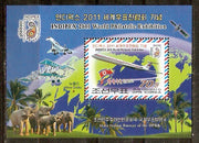 North Korea 2011 INDIPEX India Exhibition Elephant Map M/s MNH # 3411