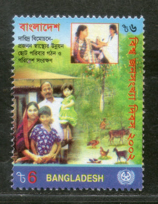 Bangladesh 2002 World Population Day Health Family Sc 658 MNH # 3442