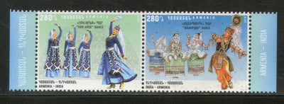Armenia 2018 India Joints Issue Manipuri & Hov Arek Dance Costume 2v MNH # 3464