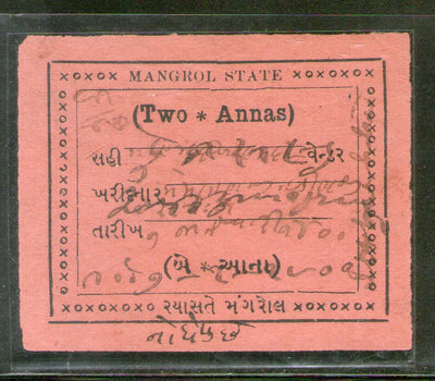India Fiscal 4 Rs QV High Court Fee Revenue Stamp Used # 3472