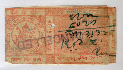India Fiscal Kurundwad Junior State 3As Court Fee TYPE 5 KM 54 Revenue Stamp # 3493
