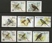 Sri Lanka 1983-88 Birds Parrot Parakeet Flower picker Wood Pigeon Flycatcher Used # 354