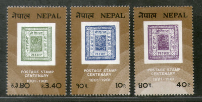 Nepal 1981 Nepalese Postage Stamp Cent. Stamp on Stamp Sc 392-94 MNH # 355