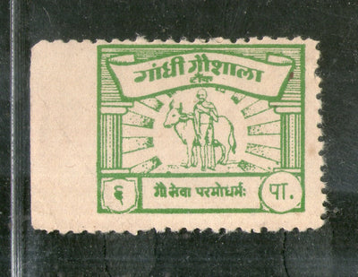India 6ps Gandhi Gaushala Tonk Charity Label Extremely RARE # 3565
