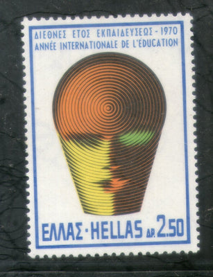 Greece 1970 International Education Year Man's Head Brain Sc 998 MNH  # 360