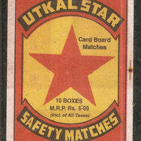 India UTKAL - RED STAR Match Box Packet Label Large Size # 3618 - Phil India Stamps