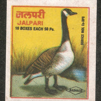 India Jalpari Duck Bird Animal Match Box Packet Label Large Size # 3619 - Phil India Stamps